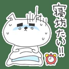 A dog in Kyushu 'Tetsuya' 2 sticker #243998