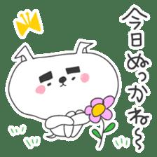 A dog in Kyushu 'Tetsuya' 2 sticker #243999