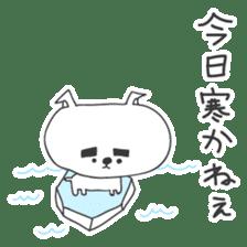 A dog in Kyushu 'Tetsuya' 2 sticker #244000
