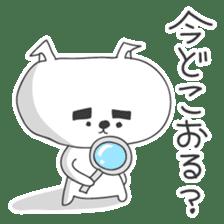 A dog in Kyushu 'Tetsuya' 2 sticker #244005