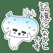 A dog in Kyushu 'Tetsuya' 2 sticker #244006