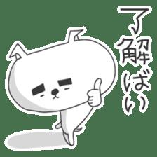 A dog in Kyushu 'Tetsuya' 2 sticker #244007