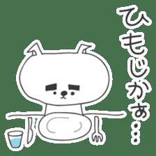 A dog in Kyushu 'Tetsuya' 2 sticker #244009
