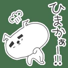 A dog in Kyushu 'Tetsuya' 2 sticker #244010