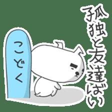 A dog in Kyushu 'Tetsuya' 2 sticker #244014