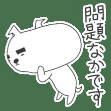 A dog in Kyushu 'Tetsuya' 2 sticker #244016