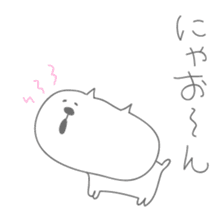 'Nekotama' (Mt.Neko-bred) sticker #244377