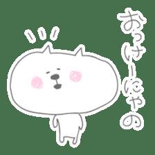 'Nekotama' (Mt.Neko-bred) sticker #244380