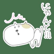 'Nekotama' (Mt.Neko-bred) sticker #244382