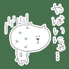 'Nekotama' (Mt.Neko-bred) sticker #244383