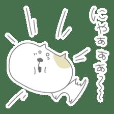 'Nekotama' (Mt.Neko-bred) sticker #244385