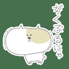 'Nekotama' (Mt.Neko-bred) sticker #244386