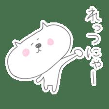 'Nekotama' (Mt.Neko-bred) sticker #244387