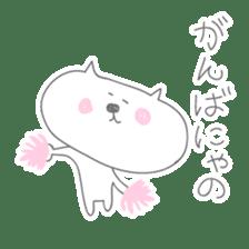 'Nekotama' (Mt.Neko-bred) sticker #244388