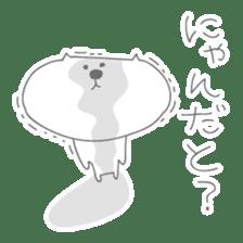 'Nekotama' (Mt.Neko-bred) sticker #244390