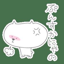 'Nekotama' (Mt.Neko-bred) sticker #244392