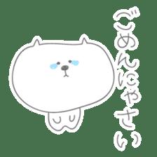 'Nekotama' (Mt.Neko-bred) sticker #244397