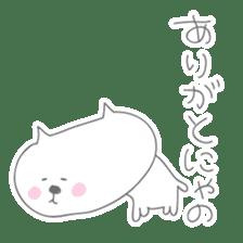 'Nekotama' (Mt.Neko-bred) sticker #244398