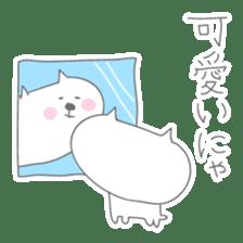 'Nekotama' (Mt.Neko-bred) sticker #244399