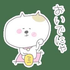 'Nekotama' (Mt.Neko-bred) sticker #244400