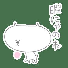 'Nekotama' (Mt.Neko-bred) sticker #244403