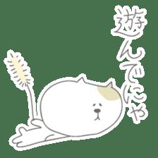 'Nekotama' (Mt.Neko-bred) sticker #244404