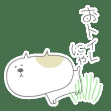 'Nekotama' (Mt.Neko-bred) sticker #244405
