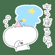 'Nekotama' (Mt.Neko-bred) sticker #244406