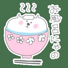 'Nekotama' (Mt.Neko-bred) sticker #244408