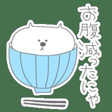 'Nekotama' (Mt.Neko-bred) sticker #244409