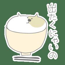 'Nekotama' (Mt.Neko-bred) sticker #244410