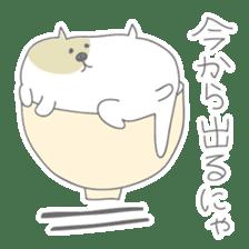 'Nekotama' (Mt.Neko-bred) sticker #244411