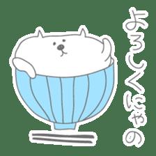 'Nekotama' (Mt.Neko-bred) sticker #244414