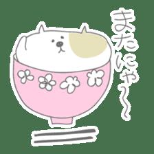 'Nekotama' (Mt.Neko-bred) sticker #244415