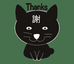 E-Kanji sticker #244450