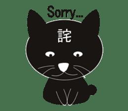 E-Kanji sticker #244452