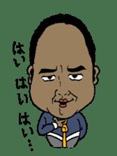 Mr.AIJIman sticker #244699