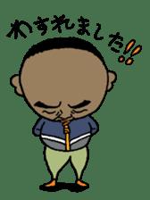 Mr.AIJIman sticker #244701