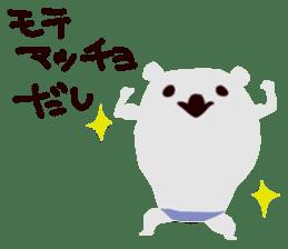 mokosan ! sticker #244934