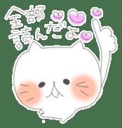 Yururin Iyashi Animals sticker #245177
