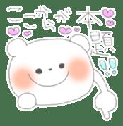 Yururin Iyashi Animals sticker #245178