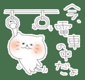Yururin Iyashi Animals sticker #245179