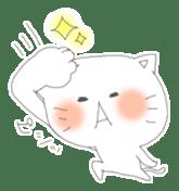 Yururin Iyashi Animals sticker #245191