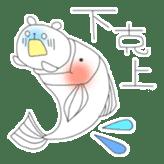 Yururin Iyashi Animals sticker #245193