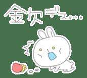 Yururin Iyashi Animals sticker #245196