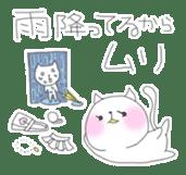 Yururin Iyashi Animals sticker #245197