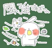 Yururin Iyashi Animals sticker #245198