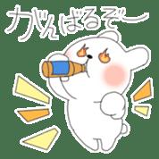 Yururin Iyashi Animals sticker #245201