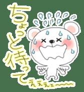 Yururin Iyashi Animals sticker #245208