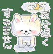 Yururin Iyashi Animals sticker #245215